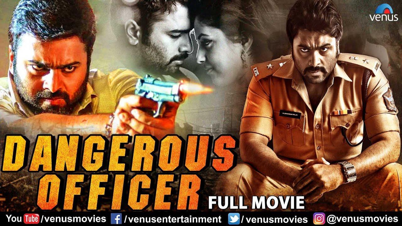 Download Dangerous Officer Full Hindi Dubbed Movie | Nara Rohit | Priya Banerjee | Hindi Dubbed Action Movies