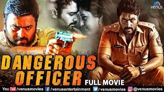 Dangerous Officer Full Hindi Dubbed Movie | Nara Rohit | Priya Banerjee | Hindi Dubbed Action Movies