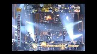 第23屆流行音樂金曲獎 五月天 - 2012 諾亞方舟 LIVE