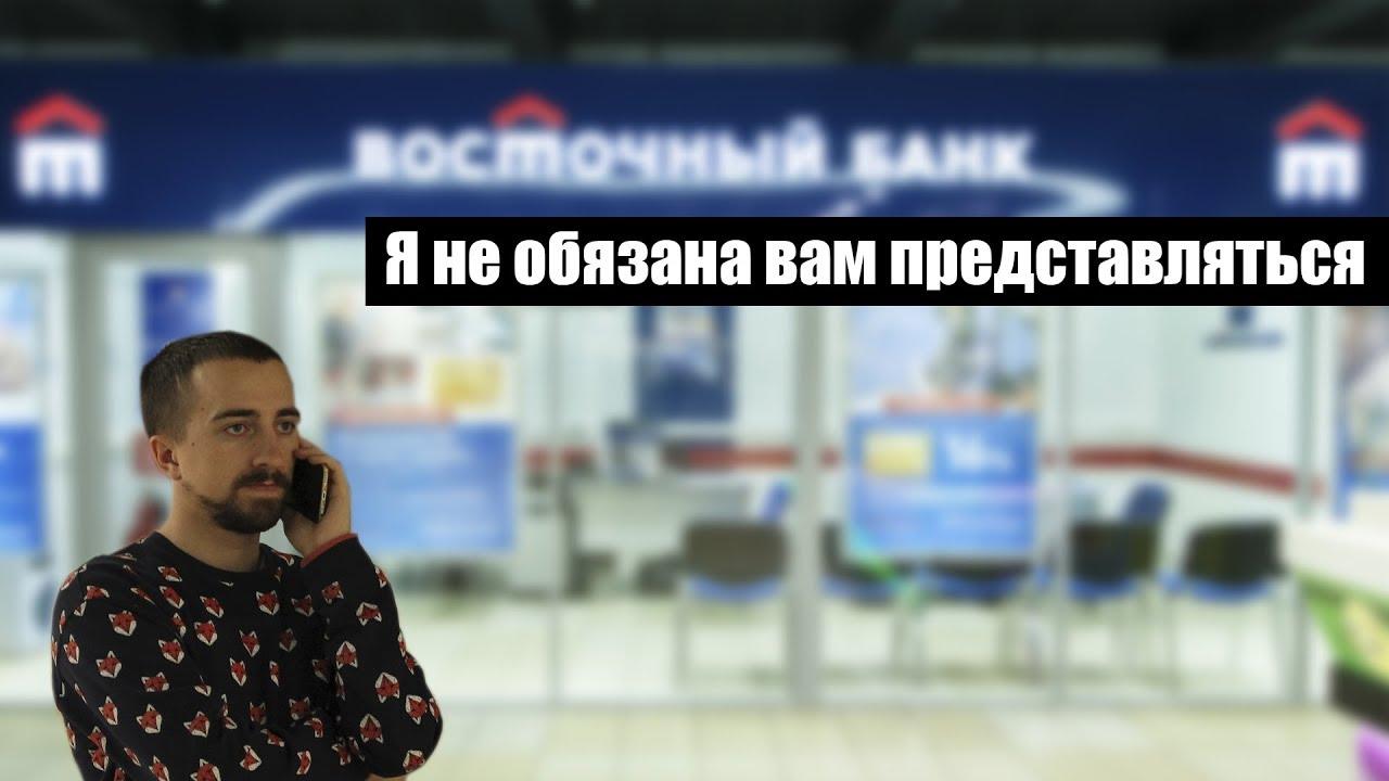 Здравоохранение казахстана написать жалобу