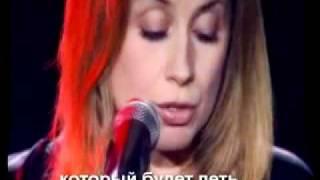 Lara Fabian - je suis malade (перевод)
