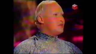 Шура в программе Тины Канделаки (2003)