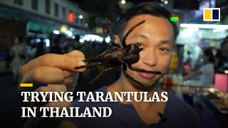 What does tarantula taste like?