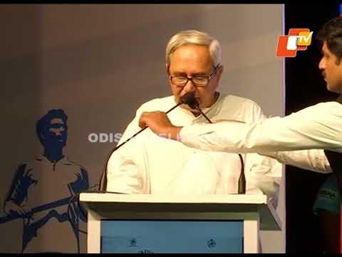 Odisha To Sponsor Hockey India Teams For 5 Years CM Naveen