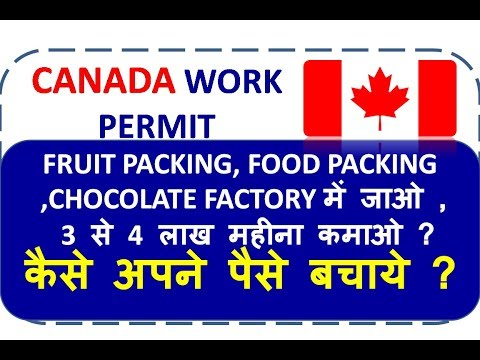 CANADA WORK PERMIT WORK IN FRUIT PACKING , FOOD PACKING, CHOCOLATE FACTORY ? IS IT POSSIBLE ?