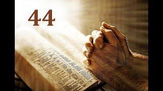 IGREJA UNIDADE DE CRISTO / Estudos Sobre Oração 44ª Lição - Pr. Rogério Sacadura