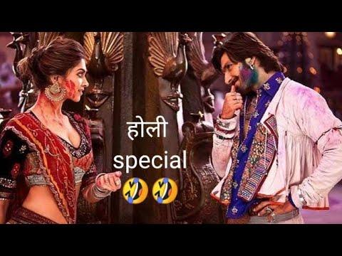 Holi Special Madlipz Video | Happy Holi Funny Dubbing