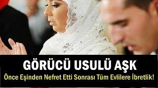 Görücü Usulü AŞK - Tüm Evli Çiftlere İbret Olacak! (Can Demiryel)