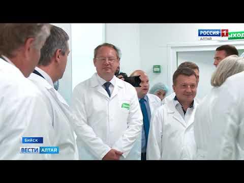 В Бийске открыли производственный комплекс по выпуску лекарственных средств«Эвалар»