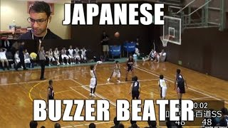 Japanese Kid makes Buzzer Beater - Basketball in elementary school (REACTION)