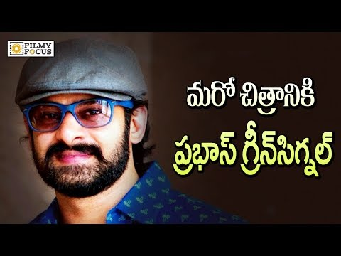 Thumbnail: Prabhas Next Movie Opening Date Fixed - Filmyfocus.com
