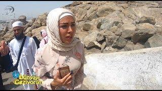 Arafat'ta Bulunan 'Cebeli Rahme Tepesi'nde Neler Yaşandı?