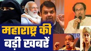 Mumbai News Live Today Hindi | Maharashtra News Live