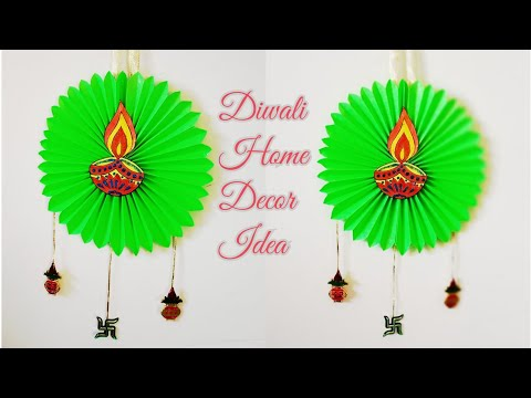 DIY Paper Diya Wall Hanging/Wall Hanging for Diwali Decoration/Paper Craft for Diwali Decoration/