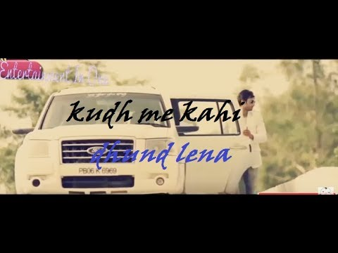 Khud Me Kahi Dhund Lena Muje /A Sad Song /- | Entertainment In One |