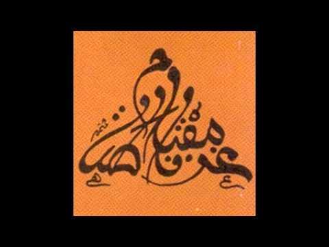06 Saïd Chraïbi - Charib Al-Hobb -- سعيد الشرايبي - شارب الحب
