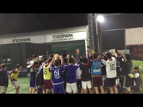 稲穂キッカーズ2018 新関東カップ準決勝 vs慶應義塾大学 FC elf HT円陣