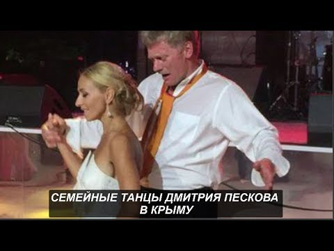 Семейные танцы Дмитрия