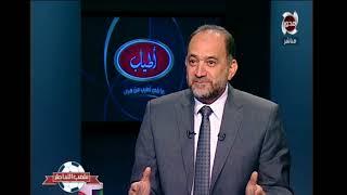 كابتن /حمادة المصرى وزير الرياضة لا يرد على أتصالاتي لانى محسوب على طاهر ابو زيد