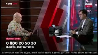 Крым В Россию Только На Медведах Турция Идёт В Крым