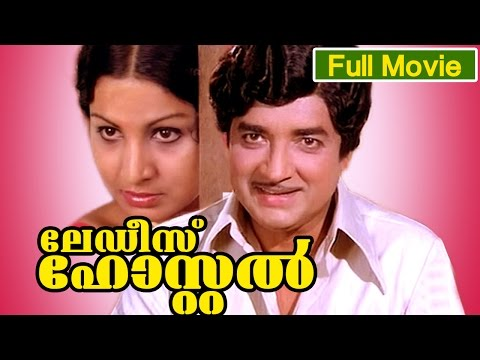 Malayalam Full Movie | Ladies Hostel | Comedy Movie | Ft. Prem Nazir, Jayabharathi, Adoor Bhasi