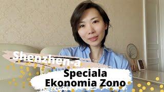 Shenzhen-a Speciala Ekonomia Zono