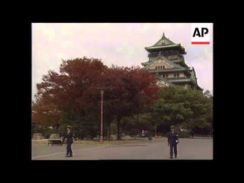JAPAN: OSAKA: INTENSE SECURITY PLANNED FOR APEC MEETING