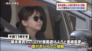 引用元 https://headlines.yahoo.co.jp/hl?a=20170617-00000290-sph-ent...