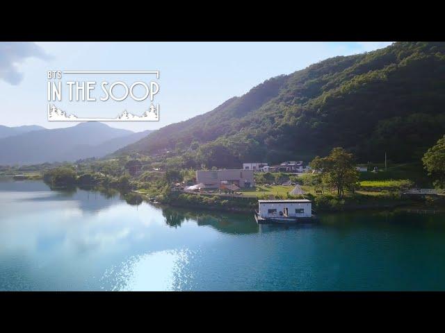 [In the SOOP BTS ver.] Official Teaser 1