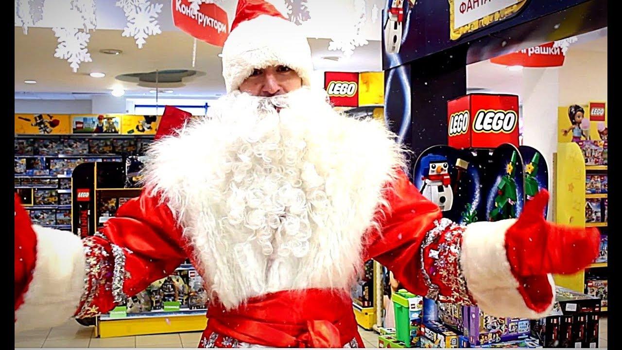 Про Деда Мороза в магазине ИГРУШЕК! Из великий устюг дед мороз 2018 приехал за подарками для детей