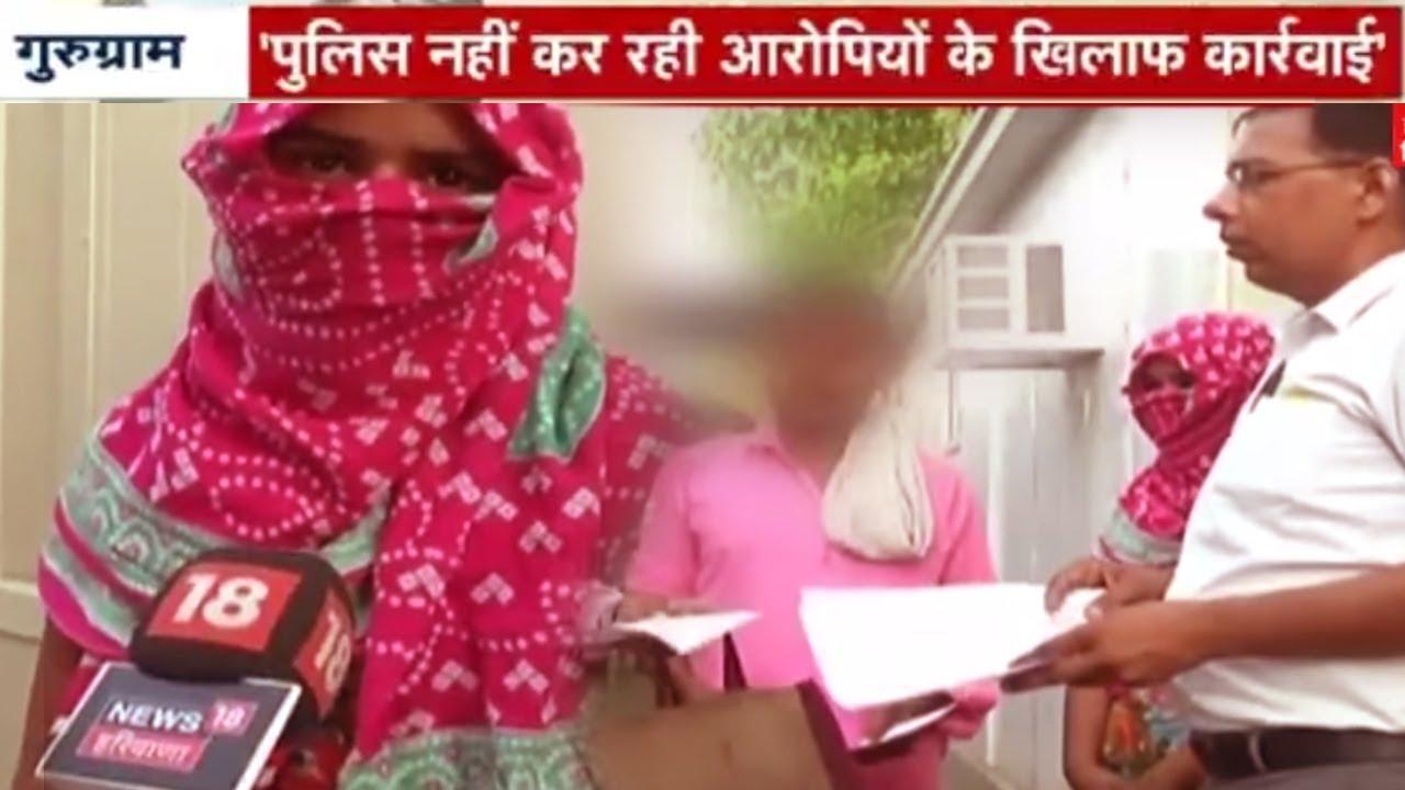 Download Mother-Daughter Raped in Gurugram - माँ बेटी के साथ दुष्कर्म – News18 Haryana