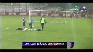 فايق لـ'أزارو' :'حرام عليك جماهير الأهلي هتتشل'.. فيديو