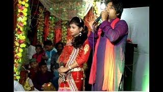এই প্রথম ফারভেজ ও  মজনুর কৌতক। Parvej Vs Mojno Wedding । Stage Kotak
