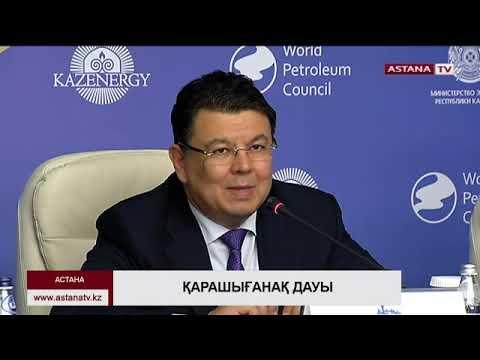 Karachaganak Petroleum Қазақстан бюджетіне 1,1 млрд доллар қайтарады