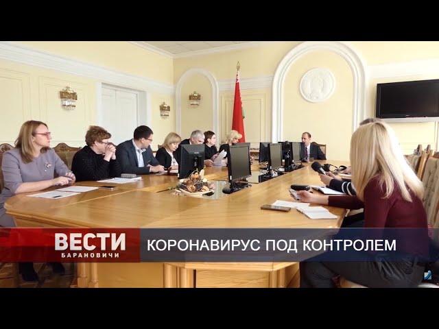 Вести Барановичи 25 марта 2020.