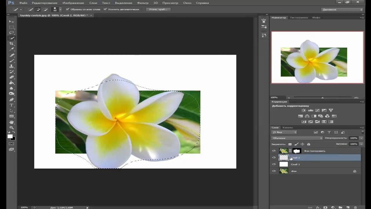 Восьмерки, как сделать объемную картинку фотошоп