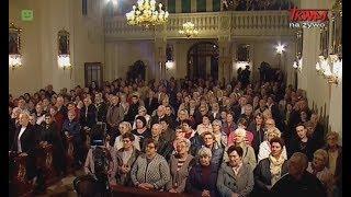 Spotkanie Rodziny Radia Maryja w parafii pw. Św. Katarzyny Aleksandryjskiej w Jaśliskach
