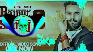 Dk thakur New Rajputana Song Dj Remix ll Rajput Samaj 2 DJ remix ll New thakur dj song