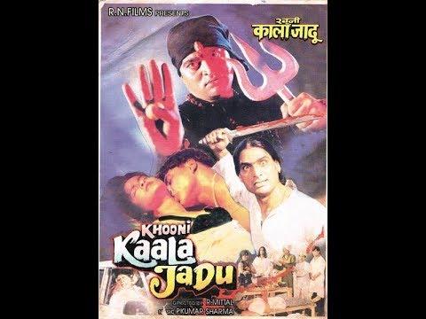 resham ki dori 1974 dharmendra saira banu hindi drama full movie atma ram t. c. dewan shankar-jaikishan zohra jamal hoon bemisal hoon asha bhosle chamka pasina ban ke nagina kishore kumar behna ne bhai ki kalai se pyar bandha hai manna dey sona hai chandi hai asha bhosle & chorus sone ke gehne kyon too ne pehne mohd. rafi full classic movies bollywood classic movies old movies old classic movies full old classic movies chandani bani chudel 2001 vijay solanki reena kapoor nisha horror hindi full khooni kala jadu | kumar rajesh, vikram | hindi horror full movie khooni kala jadu is a movie directed by featuring kumar rajesh, vikram. subscribe our channel for more bollywood hit movies http://www.youtube.com/subscription_center?add_user=nhstudio