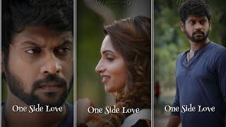 New😍 one 😍side 😍|| whatsapp status|| trending full screen whatsapp status  tamil||