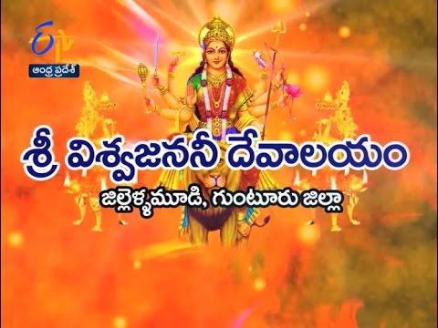 Teerthayatra - Sri Viswajanane Temple Jillellamudi Guntur - 29th April 2016 - తీర్థయాత్ర –