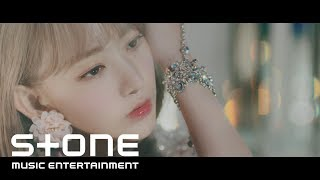 IZ*ONE (아이즈원) - 비올레타 (Violeta) MV Teaser 2