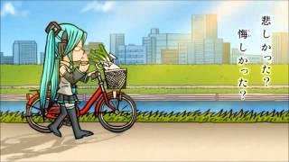 Repeat youtube video Miku Hatsune Mukashi Mukashi Kyou no Boku /  Once Upon A Me vostfr HD