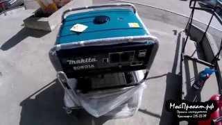 Бензогенератор Makita EG601A unboxing. Прокат инструмента в Красноярске(Распаковка нового генератора от макиты. Максимальная мощность 6 кВт, номинальная 4,2 кВт. Данный генератор..., 2015-04-27T05:36:57.000Z)