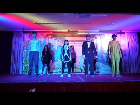 Hong Kong Scoutstyle charity show
