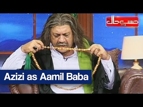 Hasb E Haal - 10 September 2017 - Dunya News