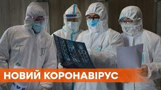Вызывает тромбозы В Украине зафиксировали новый мутировавший коронавирус