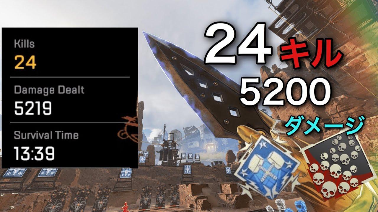 【24キル】99レーザービーム 無双【APEX】