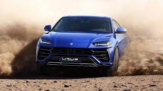 Кроссовер Ламборгини Lamborghini URUS: первый взгляд Автопанорама