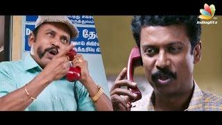 Appa Official Trailer | Samuthirakani, ilayaraja, Thambi Ramaiah